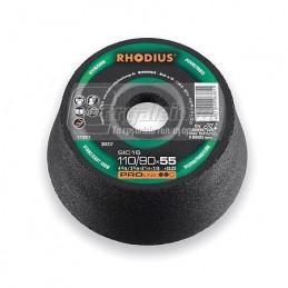 Καμπανα λειανσης πετρας 110x55mm (Νo36) RHODIUS SIC