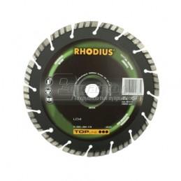 Διαμαντοδισκος γρανιτη Φ125x2.2mm RHODIUS LD4