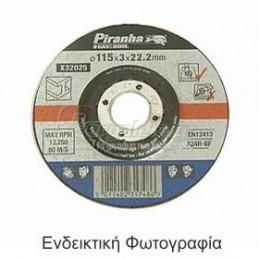 Δισκος λειανσης μεταλλου Φ230x6mm BLACK&DECKER Professional